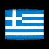 国旗のイラスト(ギリシャ)