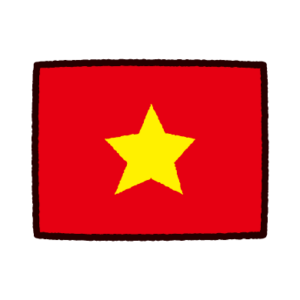 国旗のイラスト(ベトナム)
