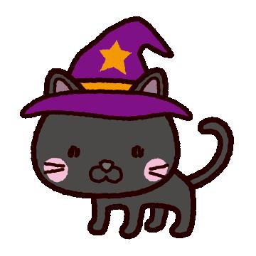 ハロウィンのイラスト(黒猫)