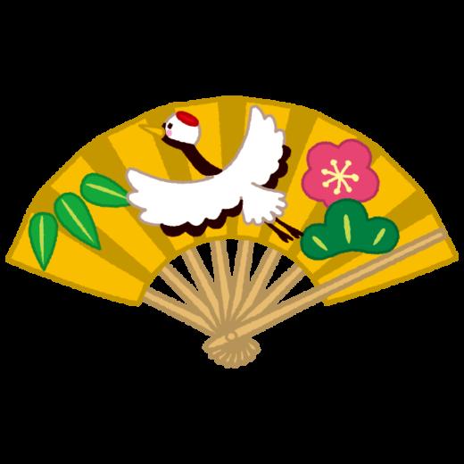 扇子のイラスト(縁起物・鶴松竹梅)(3カット)