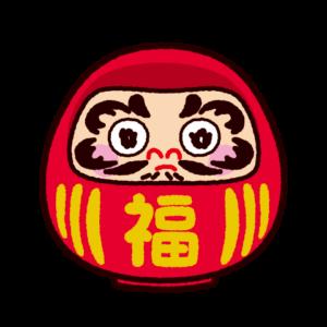 だるまのイラスト(福)