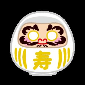 だるまのイラスト(寿)