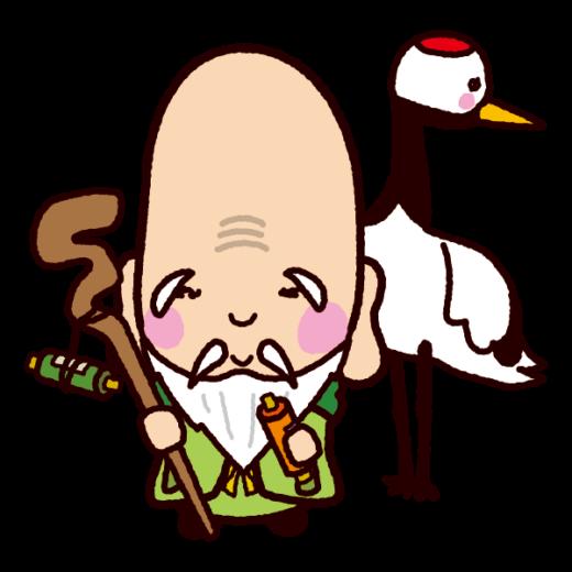 七福神のイラスト(福禄寿)(6カット)