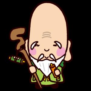 七福神のイラスト(福禄寿)