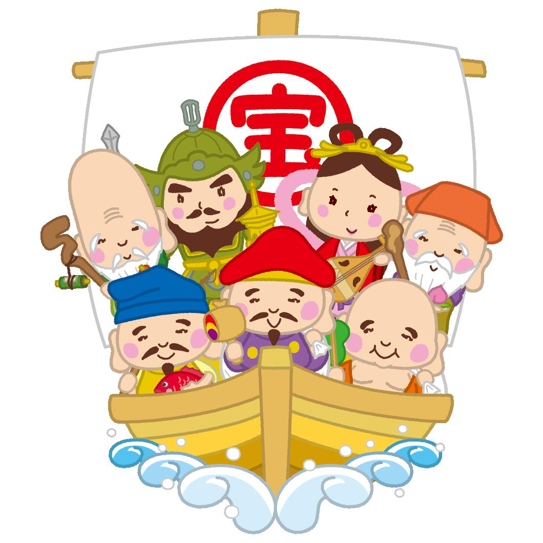 七福神のイラスト3カット イラストくん