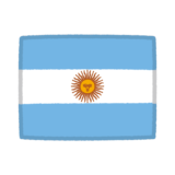 国旗のイラスト(アルゼンチン)