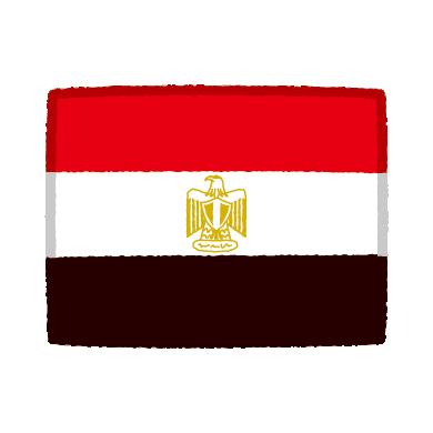 国旗のイラスト(エジプト)
