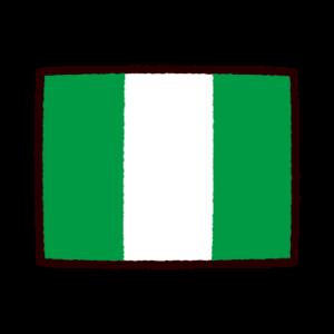 国旗のイラスト(ナイジェリア)