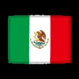 国旗のイラスト(メキシコ)