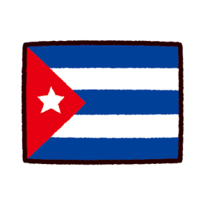 国旗のイラスト(キューバ)