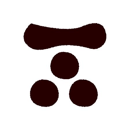 家紋のイラスト(一文字三つ星紋)