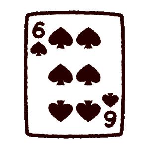 トランプのイラスト(スペードの6)