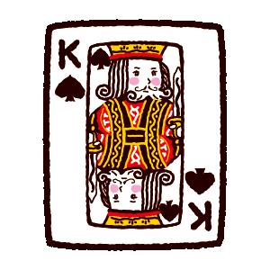 トランプのイラスト(スペードのキング)