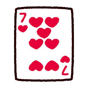 トランプのイラスト(ハートの7)