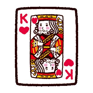 トランプのイラスト(ハートのキング)