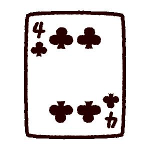 トランプのイラスト(クラブの4)