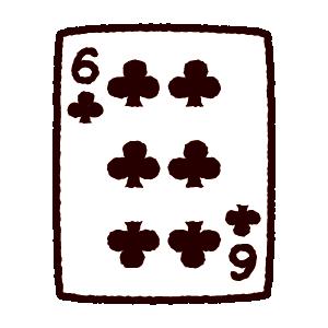 トランプのイラスト(クラブの6)
