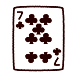 トランプのイラスト(クラブの7)