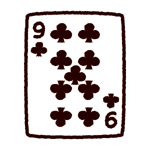 トランプのイラスト(クラブの9)