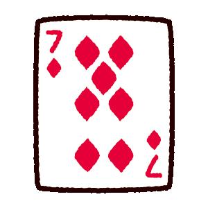 トランプのイラスト(ダイヤの7)