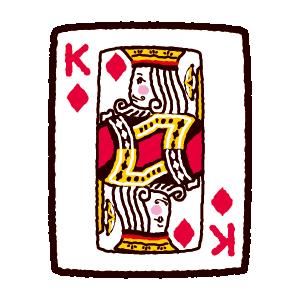 トランプのイラスト(ダイヤのキング)