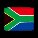 国旗のイラスト(南アフリカ)