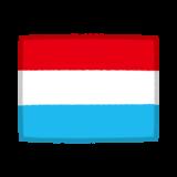 国旗のイラスト(ルクセンブルク)