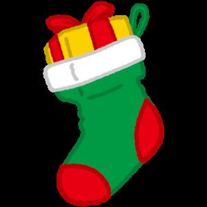 クリスマス靴下とプレゼントのイラスト