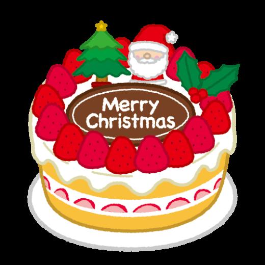 クリスマスケーキのイラスト(2カット)