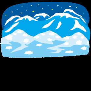 背景イラスト(夜の雪山)