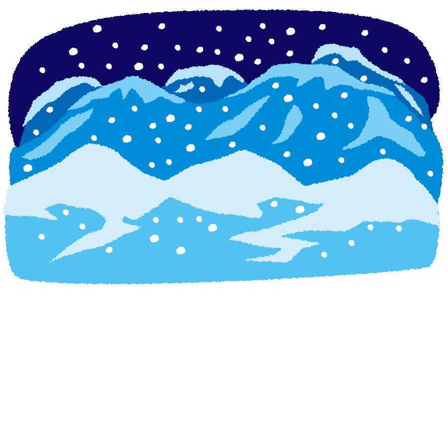 背景イラスト夜の雪山 イラストくん
