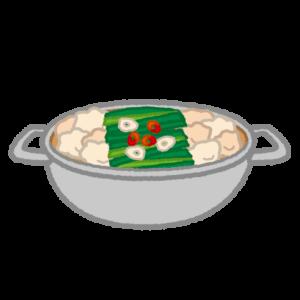 鍋のイラスト(もつ鍋)