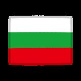 国旗のイラスト(ブルガリア)