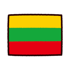 国旗のイラスト(リトアニア)