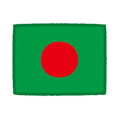 国旗のイラスト(バングラデシュ)