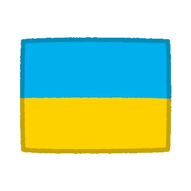 国旗のイラスト(ウクライナ)
