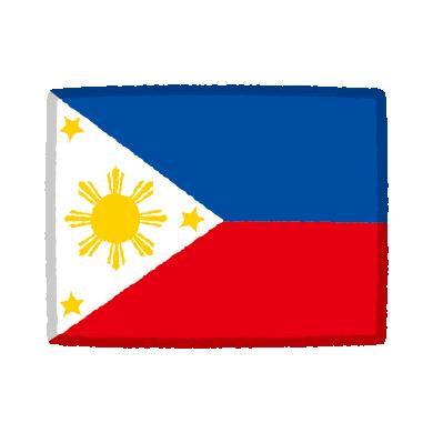 国旗のイラスト(フィリピン)