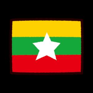 国旗のイラスト(ミャンマー)