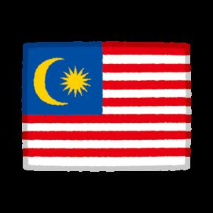 国旗のイラスト(マレーシア)