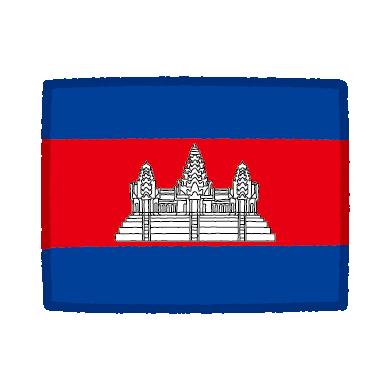 国旗のイラスト(カンボジア)