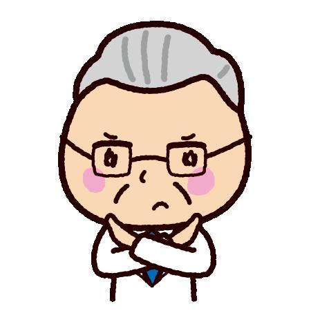 ドクターストップのイラスト(医者・女医)