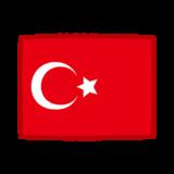 国旗のイラスト(トルコ)