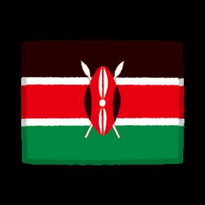 国旗のイラスト(ケニア)