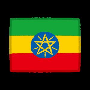 国旗のイラスト(エチオピア)