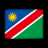 国旗のイラスト(ナミビア)