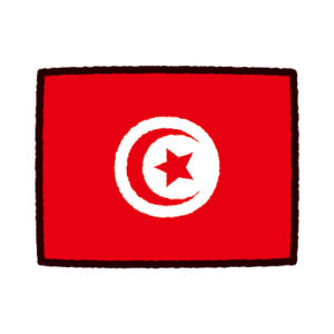 国旗のイラスト(チュニジア)