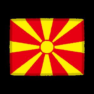 国旗のイラスト(マケドニア)