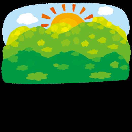 背景イラスト(山の日の出)