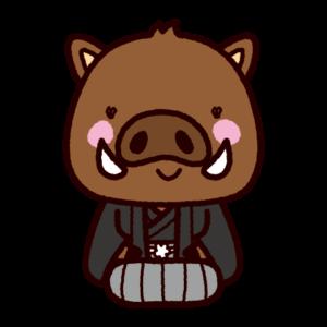 イノシシのイラスト(紋付袴・着物)
