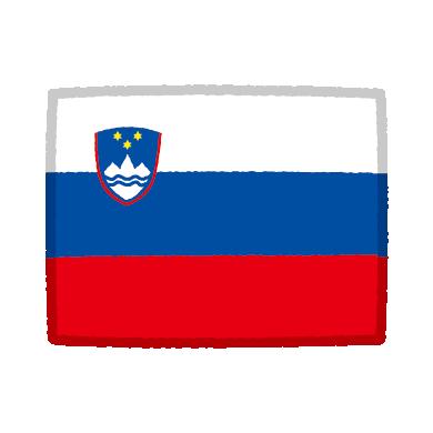 国旗のイラスト(スロベニア)